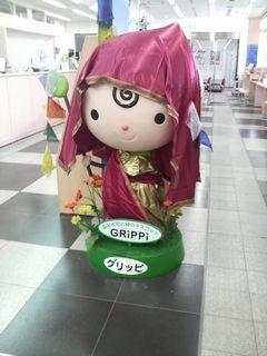 grippi_asia_090920.jpg