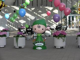 grippi_balloon03.jpg