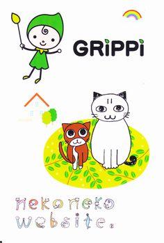 grippi_card_201110.jpg
