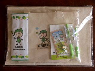 grippi_cp2010_all_goods.jpg