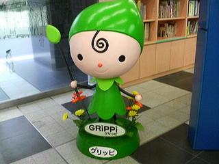 grippi_doll44.jpg