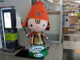 グリッピ人形(黒田官兵衛)