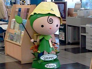 grippi_doll_20110410.jpg