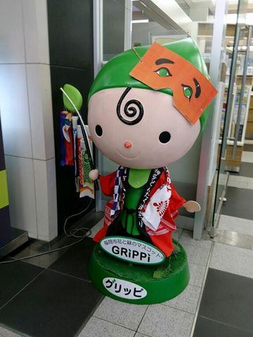 グリッピ人形どんたく2017