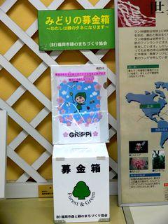 grippi_gg090327d.jpg