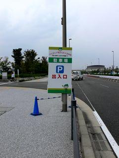 grippi_hanado2008_00_sign.jpg