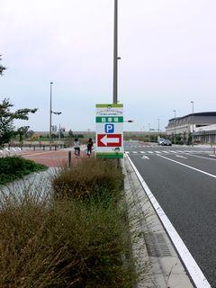 grippi_hanado2008_02_sign.jpg