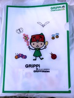 grippi_hanado2008_16_goods.jpg