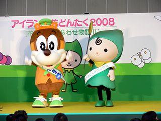 grippi_hanado2008_32_chika.jpg