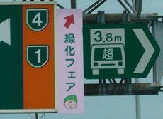 grippi_kanban_hw.jpg