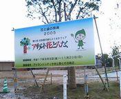 grippi_kanban_island.jpg