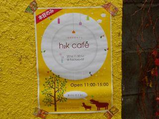 h2k cafe