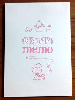 グリッピメモ帳ピンク表紙