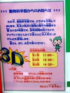 grippi_midori03.jpg