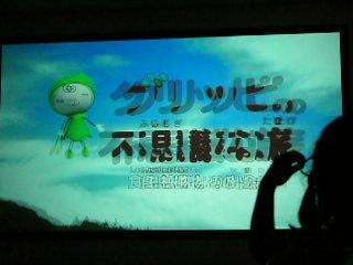 grippi_midori05.jpg