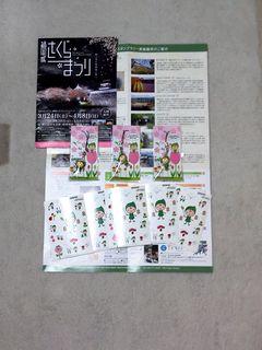 grippi_saku2012_g0.jpg