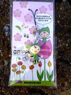 grippi_saku2012_g1.jpg