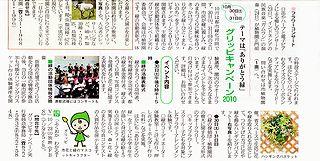 grippi_sd20101001b.jpg