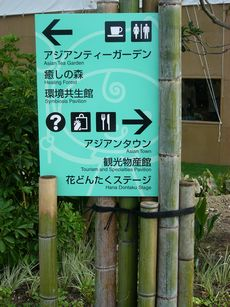 grippi_sign2.jpg