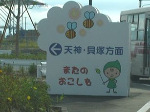 grippi_sign4.jpg