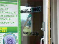 grippi_studio04.jpg
