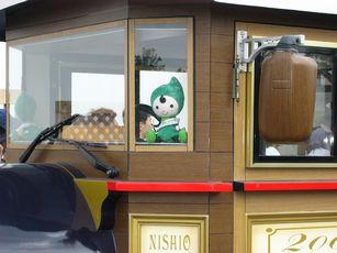 grippi_train2.jpg