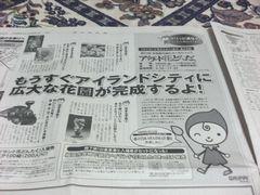 grippi_tuushin1.jpg