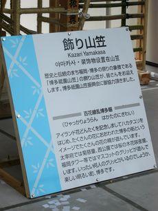 grippi_yama3.jpg
