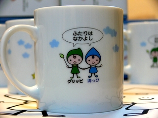 umippi_cup04.jpg