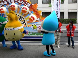 umippi_dontaku2011_04.jpg