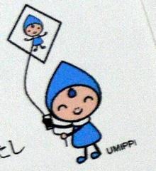 umippi_sanka02.jpg